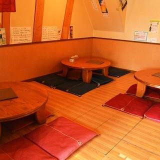 ◆グループでのご宴会にピッタリ!寛ぎのお座敷席!