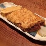 とうふ家三和 - 「豆乳だし巻き(580円)」は豆乳の優しさそのままのふっくらさ。たまらない食感です♪