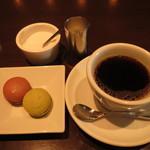 XEX TOKYO / The BAR&Cafe - ル・ショコラ・ドゥ・アッシュのマカロンセット