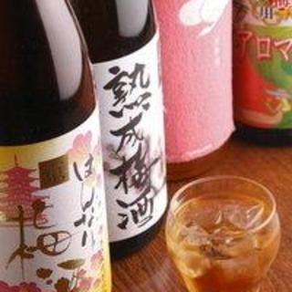 焼酎・日本酒・梅酒・・・豊富なドリンク数が自慢♪