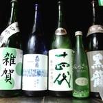 土竜 - 日本酒は季節の物を随時取り入れております!