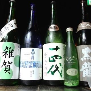◇◆こだわりの日本酒・焼酎など取り揃えております◇◆