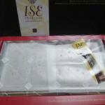 ドゥース・ド・フランスアトリエ - 2014.07 箱を開けると・・・
