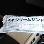 気仙沼パン工房 -