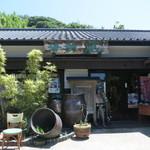 天草 海鮮蔵 - お土産屋とレストラン、いるかウオッチングの受付もしています。