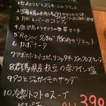 29384994 - 本日の小皿料理