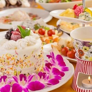 誕生日月のお客様限定!メッセージ入りホールケーキ贈呈♪