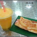 浪花堂 - クロワッサンたい焼 + 選べるタピオカドリンク ¥700→¥500