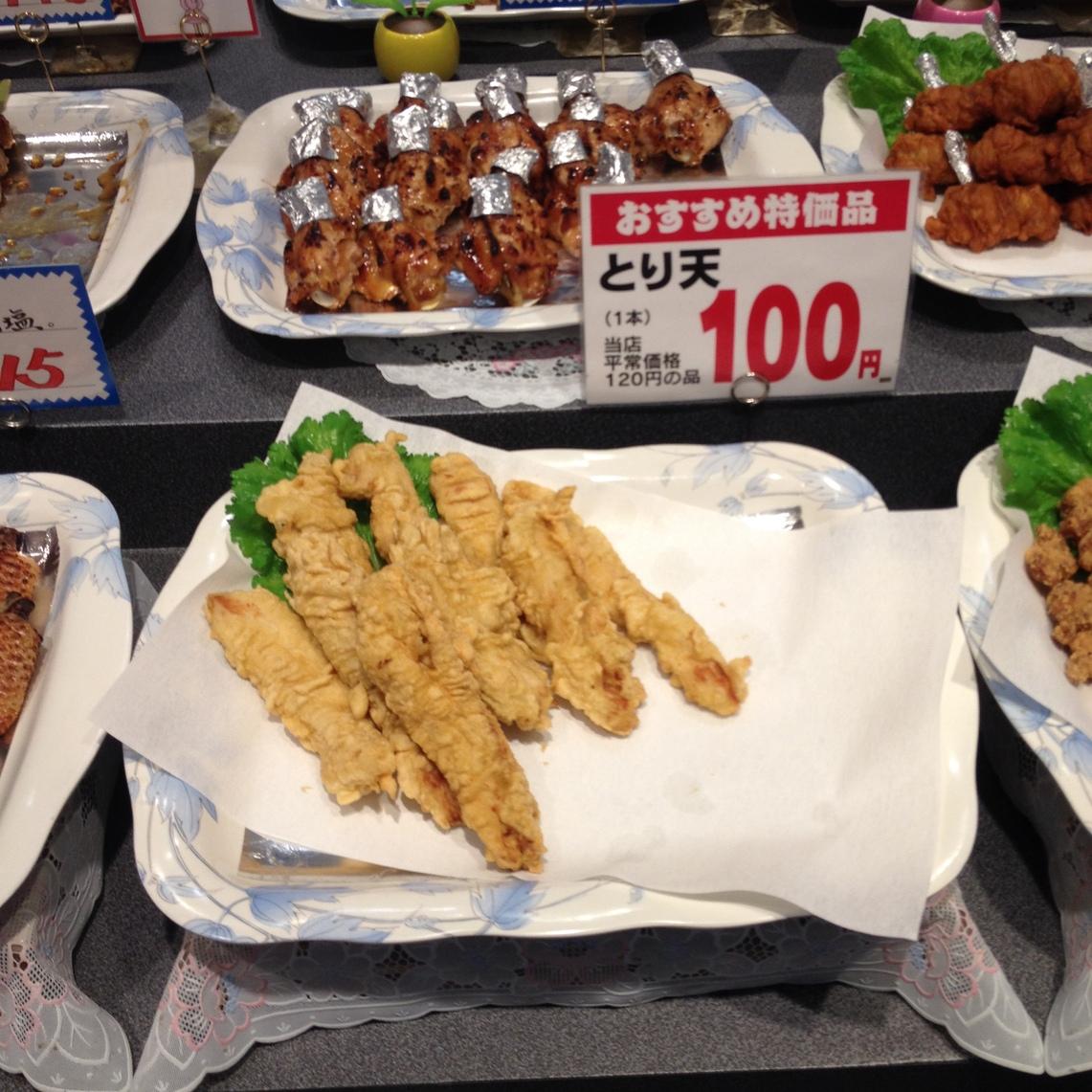 鶏楽 四条・京都ファミリー店