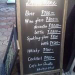 アマーリエ - 酒の看板