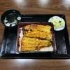 河和瀬 - 料理写真:生うな重(活うなぎ)