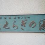 29393264 - 外観