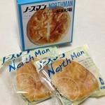 千秋庵 - 料理写真:ノースマン・2個入りパック(340円)