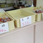 さーたーあんだーぎーの店 安室 - 黒糖が人気だね( ´ ▽ ` )ノ