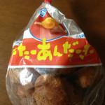 さーたーあんだーぎーの店 安室 - ちょっと食べました(^_^;)