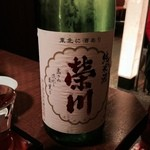 やるき茶屋 - 【'14.7】お酒は榮川へ…応援すべき福島のお酒だ!コチラにもあんよ(笑)