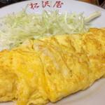 松沢屋 - 玉子焼き