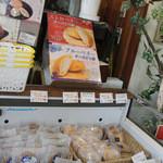 清里高原チーズケーキファクトリー -