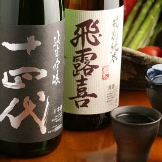 きき酒師厳選!日本酒のラインナップ充実☆焼酎も充実しています