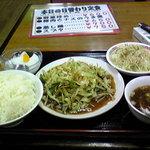 294956 - 野菜炒め定食【三幸苑画像】600万円