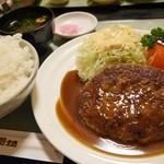 グリルくいしん坊 - ハンバーグ定食