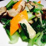29406491 - 椎茸と青梗菜