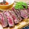 肉バル EG - 料理写真:名物ドライエイジングビーフ
