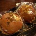 坂本屋菓子店 -