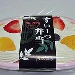 29416122 - スイーツ弁当 350円 (2013/9)(''b