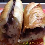 mahalo Turkey - 小倉バターサンド