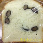 mahalo Turkey - 黒豆食パン