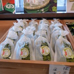 寺島屋弥兵衛商店 - 私が買った、抹茶豆♪