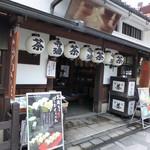 寺島屋弥兵衛商店 - レトロな外観に惹かれて、入店♪