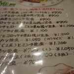 洋食屋 双平 - どれも美味しそうにゃう(≧▽≦)♪他にカレーもオススメだそうです♪