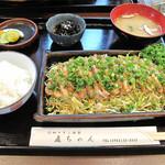 直ちゃん - 日向鶏タタキ風定食1,000円。他には、鶏モモ焼き定食 1,200円もあります。