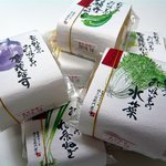 久右衛門 伊勢丹浦和店 - 京野菜お吸いもの 色々な種類が入っています。