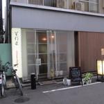 29426635 - 須崎問屋街にある屋台みたいな本格中華料理店です。