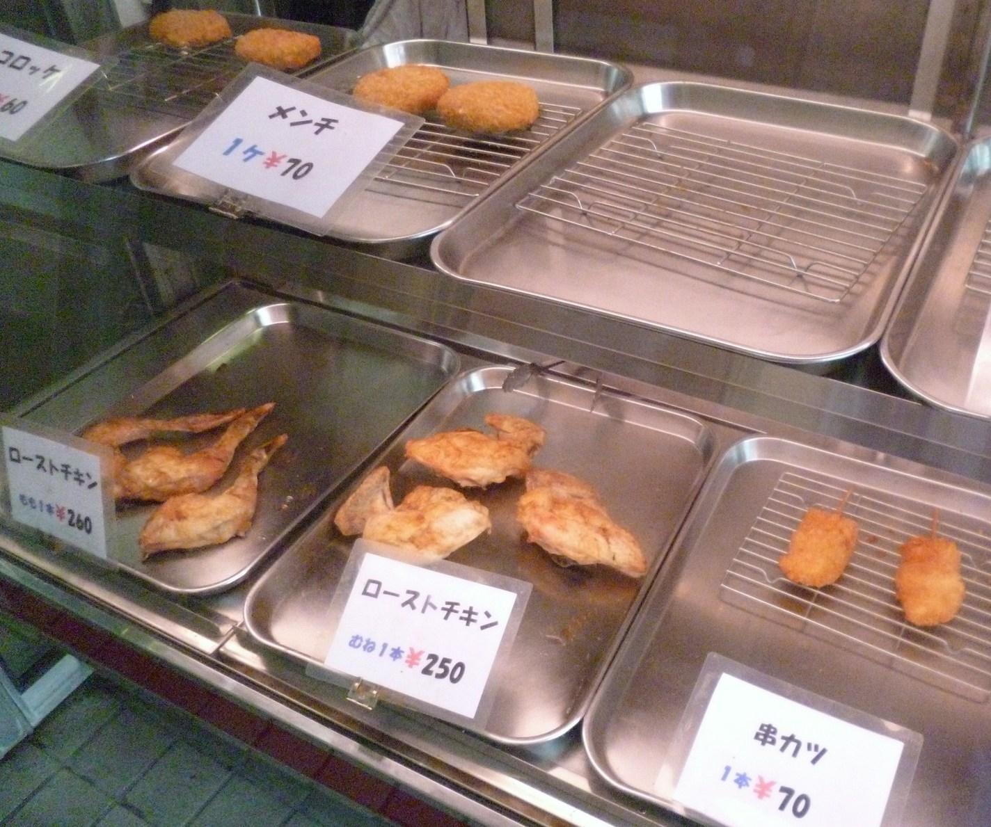 神山鶏肉店 name=