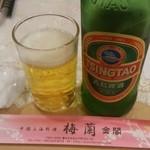 29429465 - 青島ビール!チンタオ!