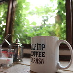 CLAMP COFFEE SARASA -