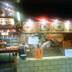 丸亀製麺 - 店内の様子
