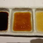 跳魚 - 三種の醤油