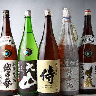旨い日本酒あります。