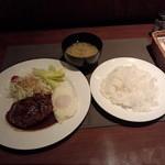 ビストログールマン - ハンバーグステーキランチ700円