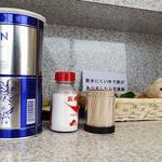 中華そば土屋商店 -