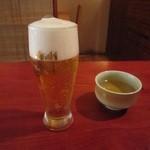 すが原 - 「生ビール」(2014/7)