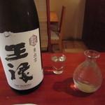 すが原 - 「王禄」を冷酒で(2014/7)