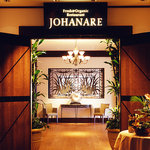 桜ヶ池クアガーデン - レストラン・ジョウハナーレエントランス。お気軽にお立ち寄りください。