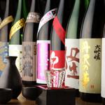浜一番屋 - 各種日本酒珍しいお酒あります!