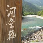 29442119 - 河童橋